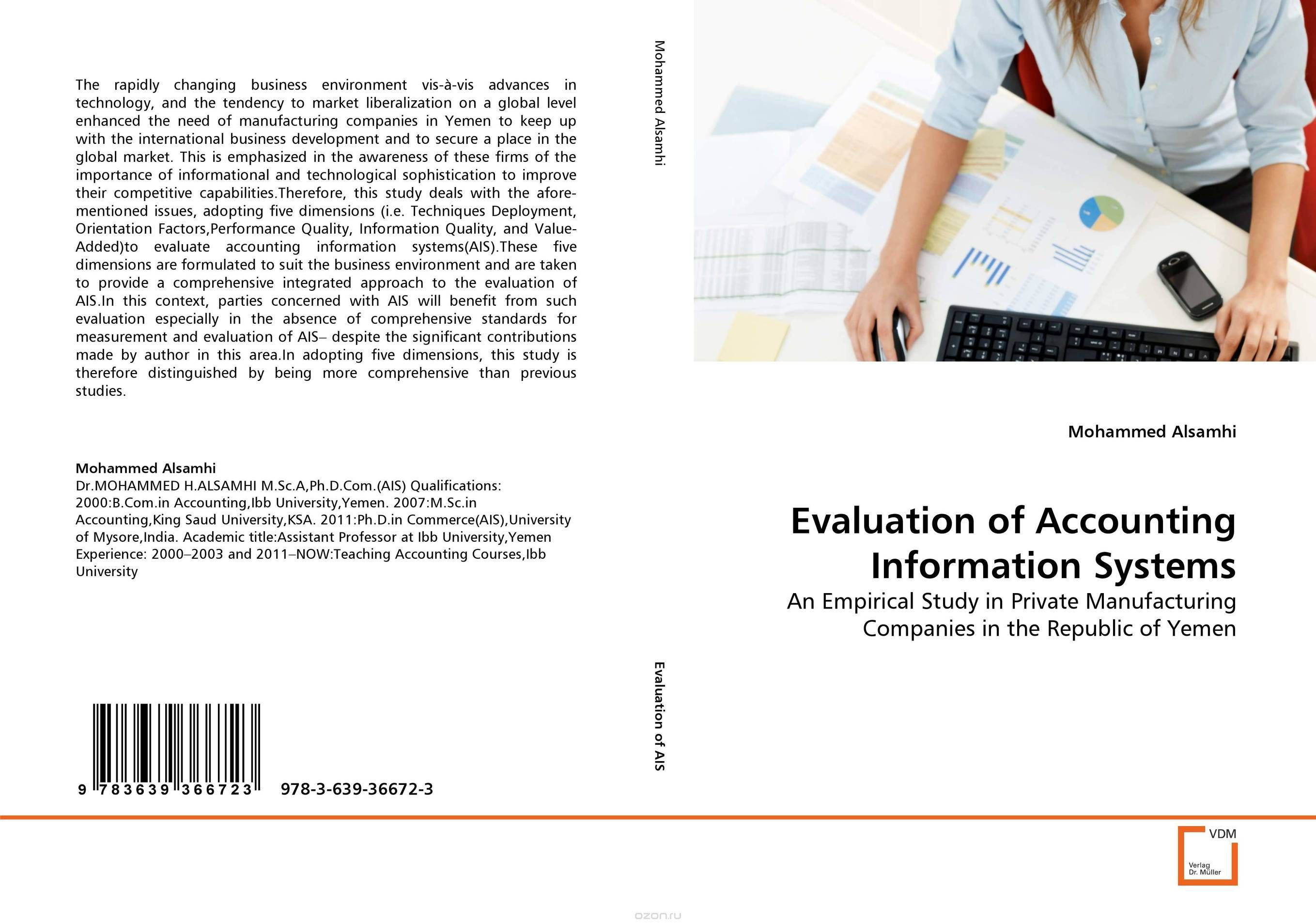 "Скачать книгу ""Evaluation of Accounting Information Systems"""