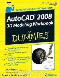 "Скачать книгу ""AutoCAD® 2008 3D Modeling Workbook For Dummies®"""