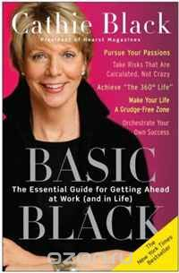 "Скачать книгу ""Basic Black: The Essential Guide for Getting Ahead at Work (and in Life)"""