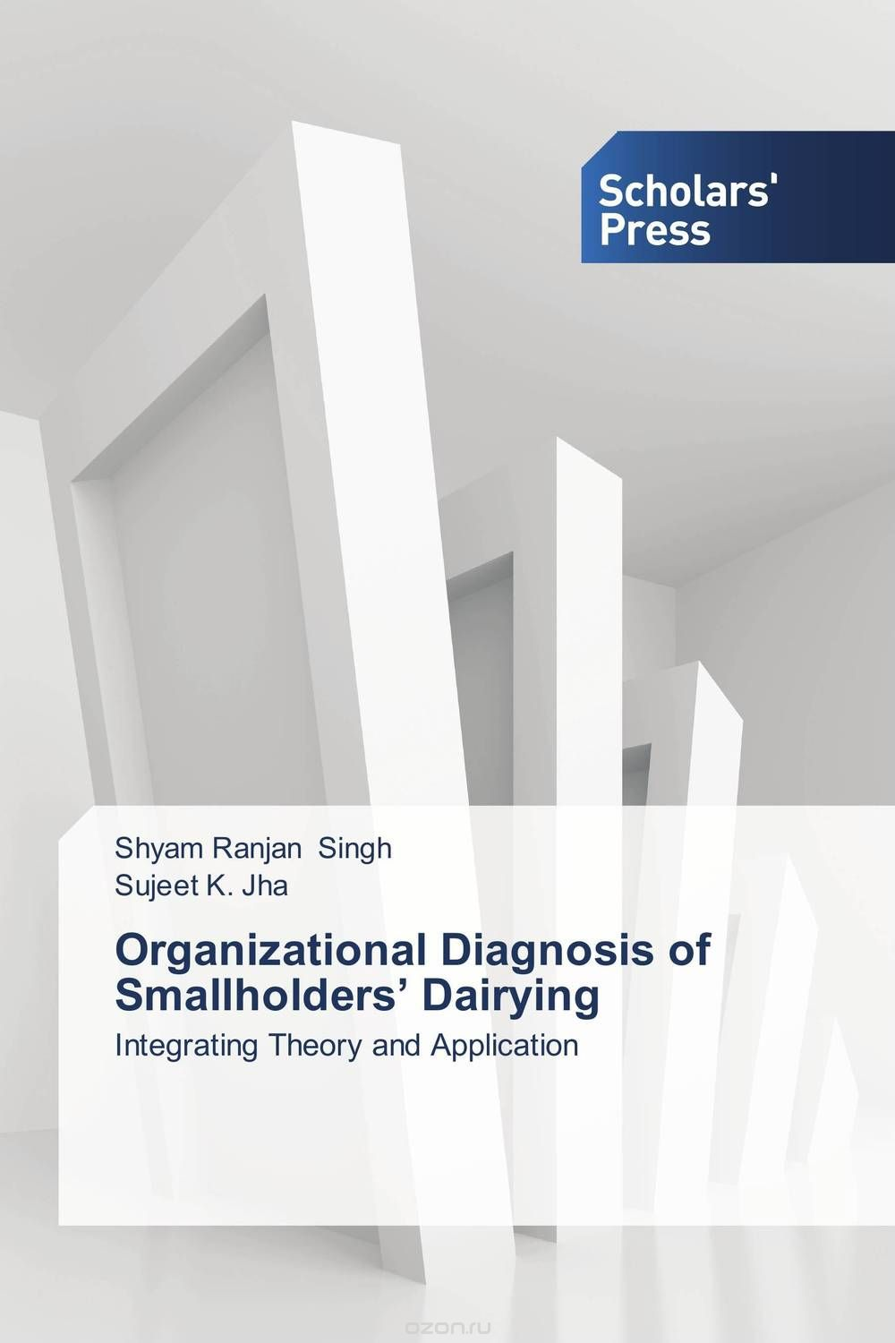 Organizational Diagnosis of Smallholders' Dairying