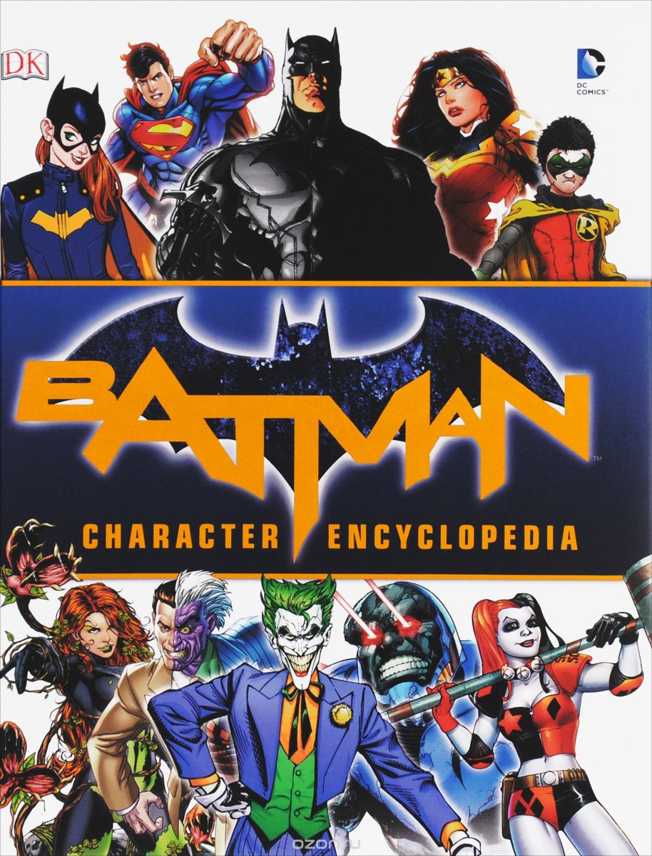 "Скачать книгу ""Batman Character Encyclopedia"""