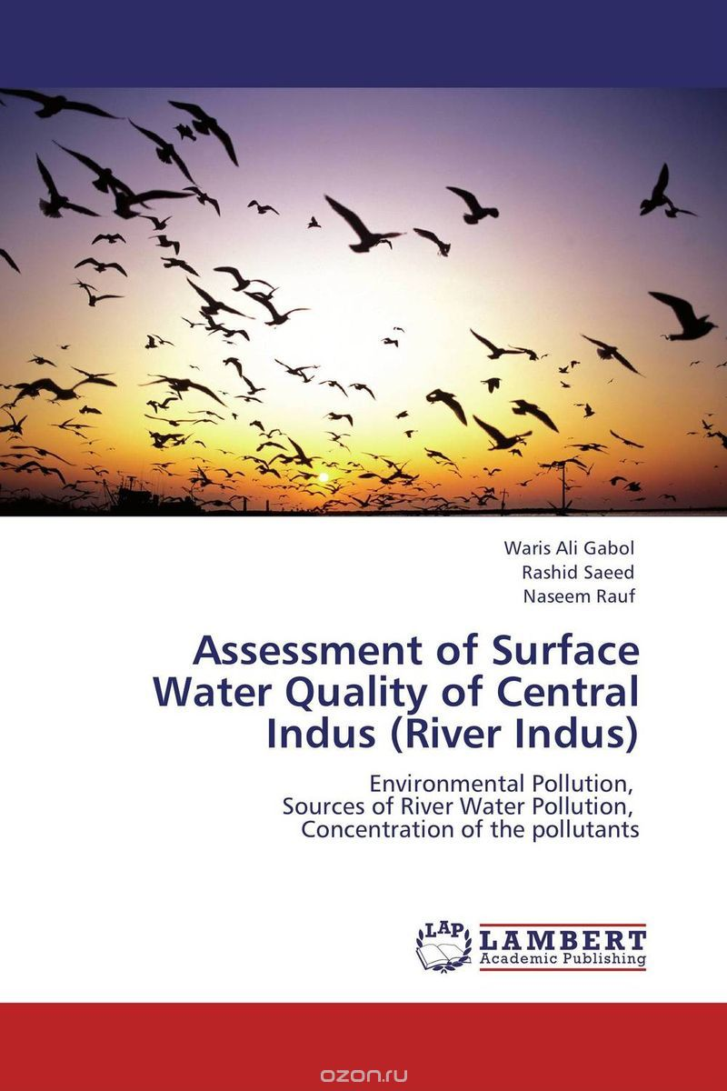 Assessment of Surface Water Quality of Central Indus (River Indus)